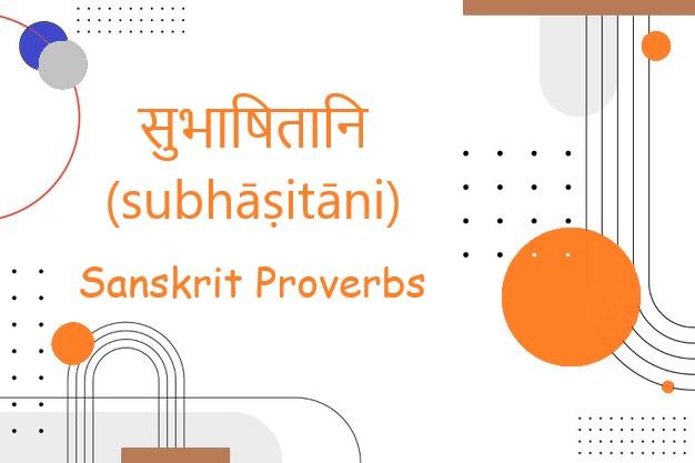 Sanskrit Proverbs