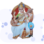 Essay on Goddess Saraswati in Sanskrit