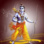 Sanskrit essay on Lord Rama