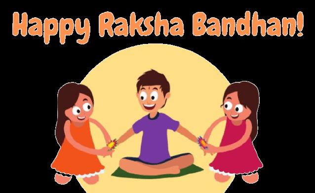 Essay on Raksha Bandhan in Sanskrit