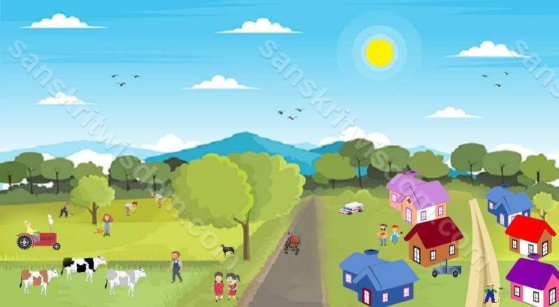 Picture description of village