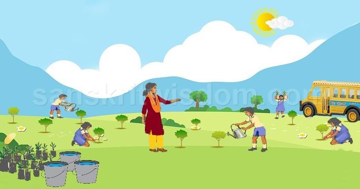 Short picture description of Tree Plantation in Sanskrit