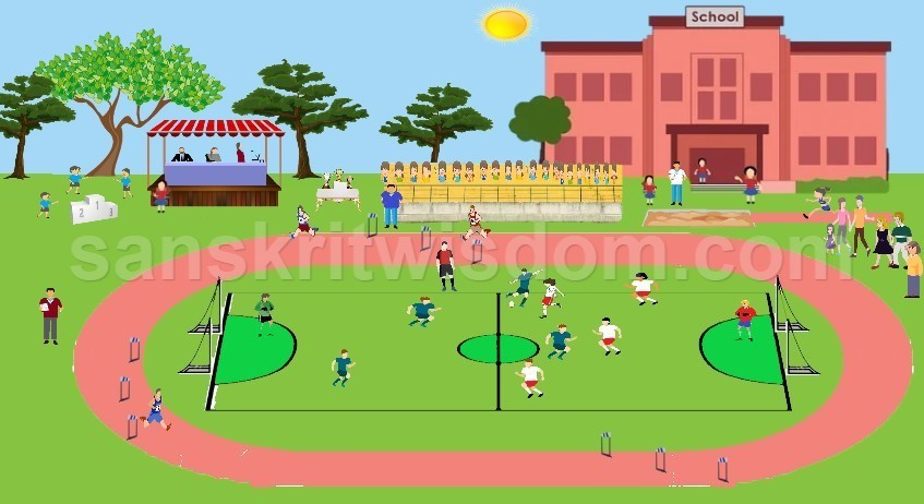 Picture Description of School Sports Day in Sanskrit